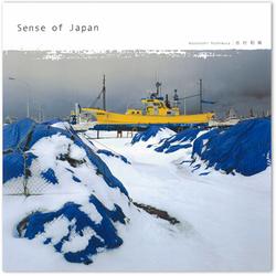 Sense_of_japan_7