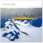 Sense_of_japan_4