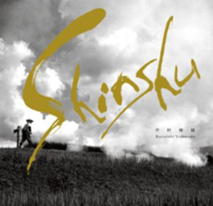 Shinshu_5