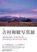 Magichour_2