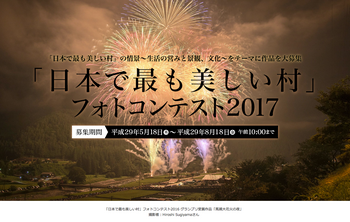 20170522_205150