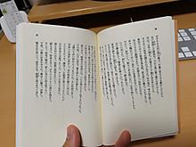 Img_20181011_175010