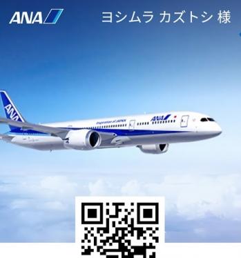 Screenshot_20190905_051852_jpcoanaandroi