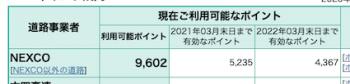 20200521-173328