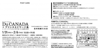 Osaka_salon_ducanada_olai1