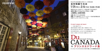 Osaka_salon_ducanada_olai2_20191212000101