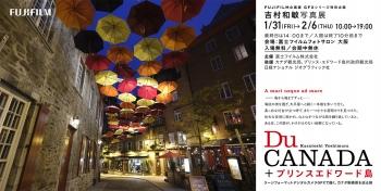 Osaka_salon_ducanada_olai2_20200105203701
